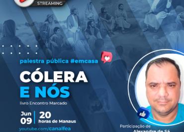 Cólera e nós | Palestra pública #EMCASA